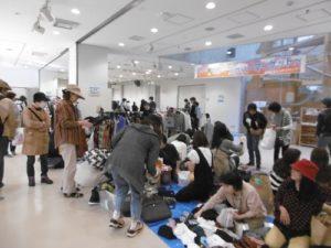 エコポ・フリ-マーケット開催のお知らせ
