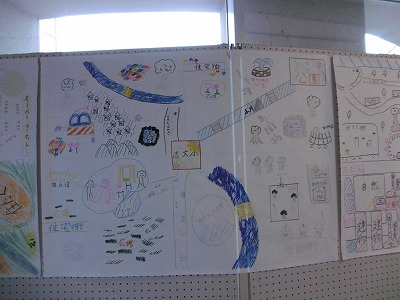 志村第六小学校「夢の地図」展示中です♪