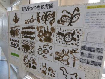 「板橋区立高島平さつき保育園 5歳児クラス」の展示♪