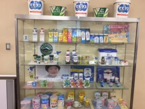 【公開講座】森永乳業 東京多摩工場見学