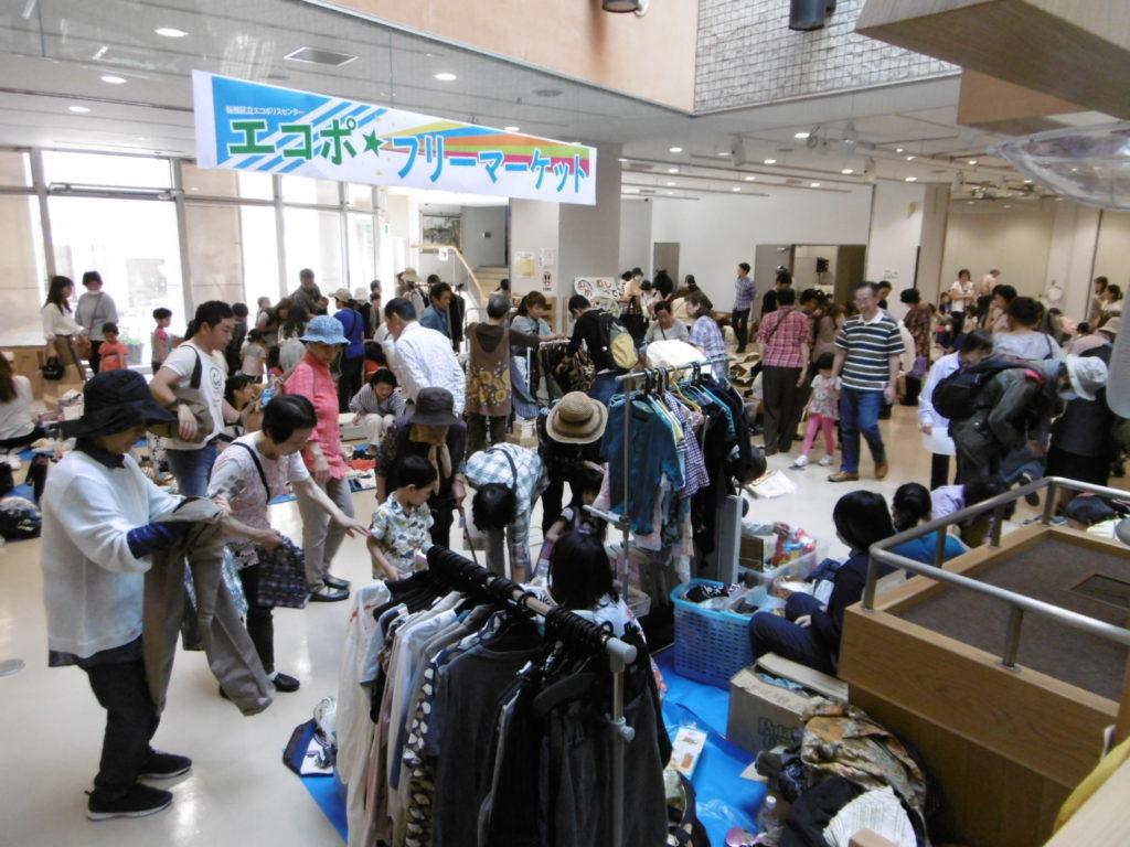 「エコポ・フリマ」フリーマーケット出店者募集のお知らせ