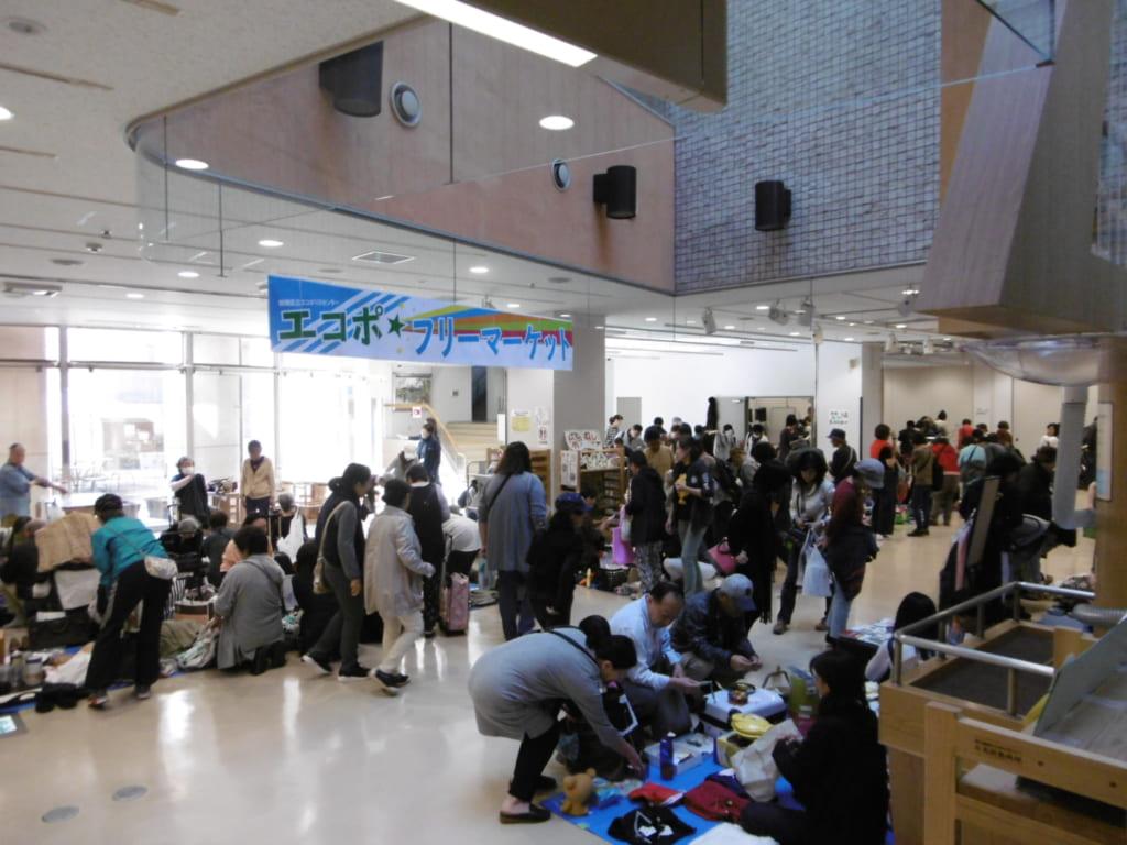 2/23(土)、2/24(日)エコポ・フリーマーケット&マルシェ開催のお知らせ