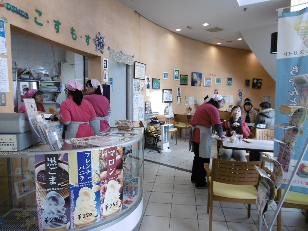 第18回環境なんでも見本市(2月2日・3日)出展団体の紹介( ●ブースNo.44軽食喫茶こすもす)