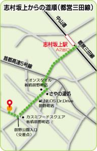 この画像には alt 属性が指定されておらず、ファイル名は shimurasakaueMAP-192x300.png です