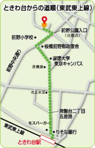 この画像には alt 属性が指定されておらず、ファイル名は tokiwadaiMAP-192x300.png です