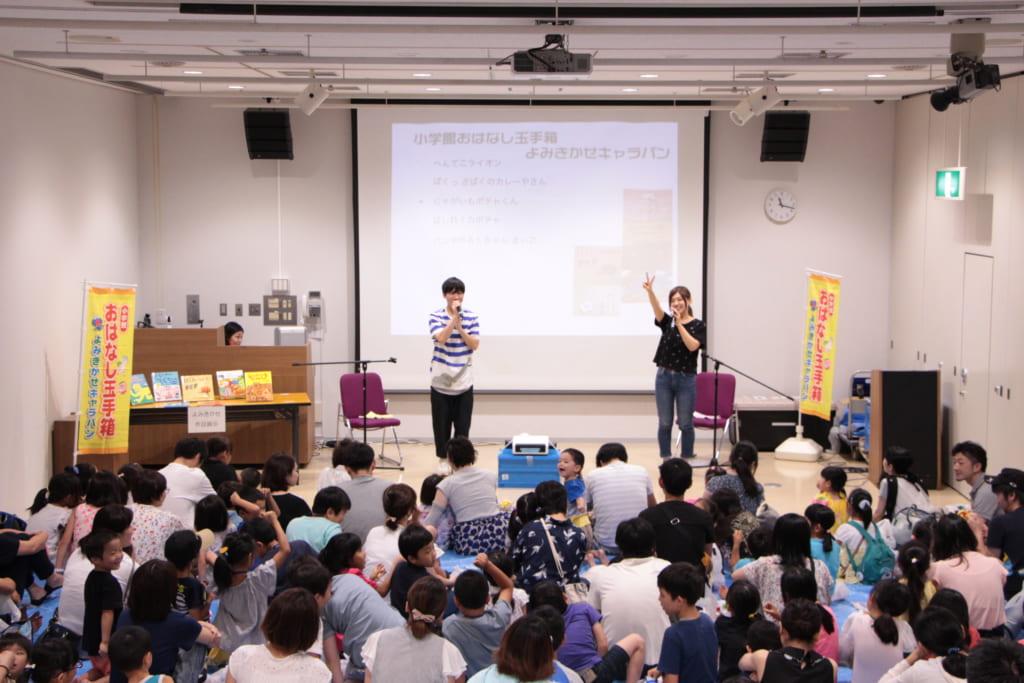 4館ウェルカムキッズフェス2019【7月15日(月・祝)】