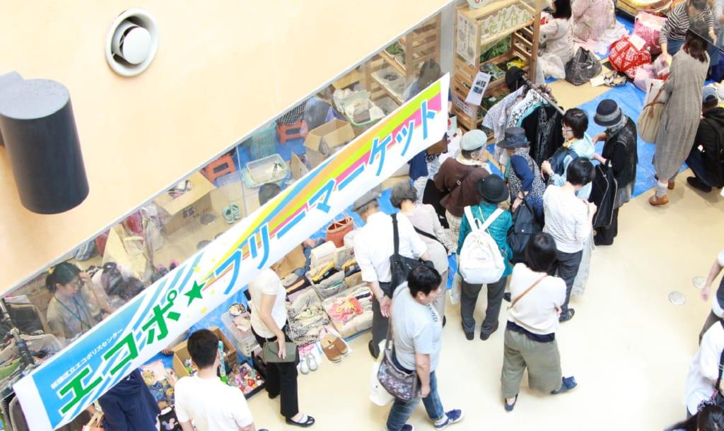2019年11/2(土)、11/3(日)エコポ・フリーマーケット&マルシェ開催のお知らせ
