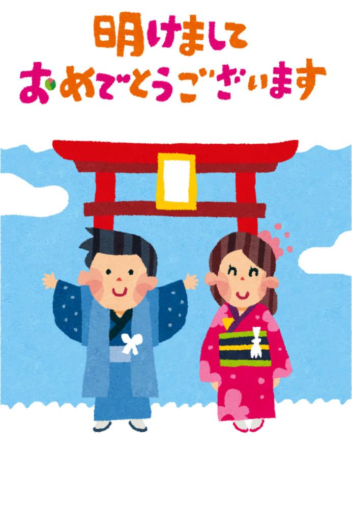 【会員限定】板橋グローブクラブ 2019年12月22日(日)のご案内