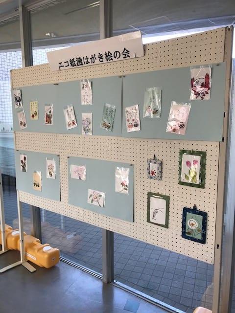 【終了しました】登録環境団体展示開催中!~エコ紙漉きはがき絵の会