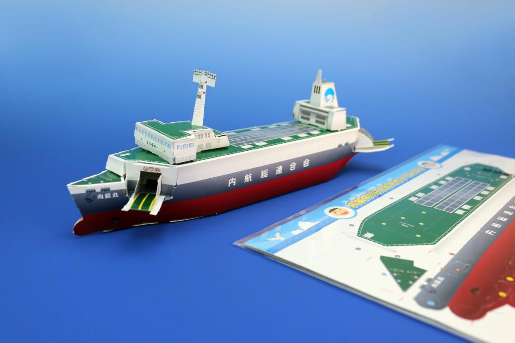 環境講座「船のペーパークラフト」参加者募集