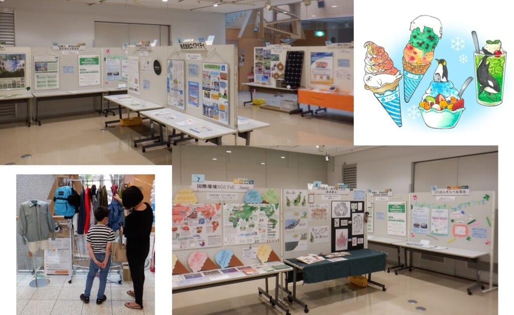 「エコライフフェア夏」館内展示・Web版実施中! 体験コーナーも実施予定です!